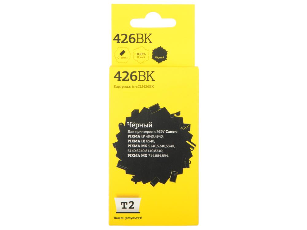 Картридж T2 IC-CLI-426BK Black (с чипом) цены онлайн