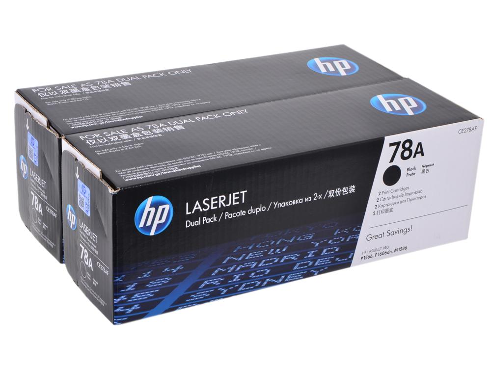 Картридж HP CE278AF двойная упаковка LJ 1566/1606dn/1536dnf фото