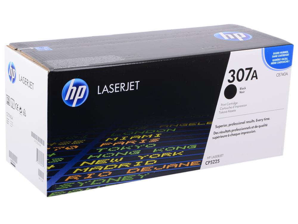 Картридж HP CE740A (№307A) для принтеров HP Color LaserJet CP5225, Черный. 7000 страниц. картридж hp c9732a 645a для принтеров color laserjet 5500 5550