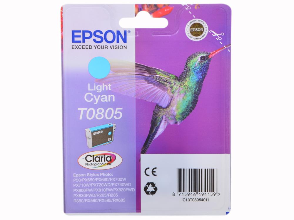 Картридж Epson Original T08054011 светло-голубой для P50/PX660 картридж epson t5805 c13t580500 светло голубой