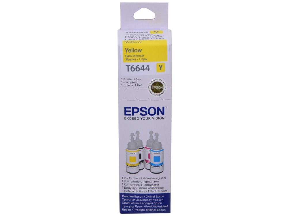 Картридж Epson Original T66444A желтый для L100