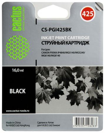 Картридж CACTUS CS-PGI425BK для Canon PIXMA iP4840; MG5140/5240/6140/8140; MX884, черный