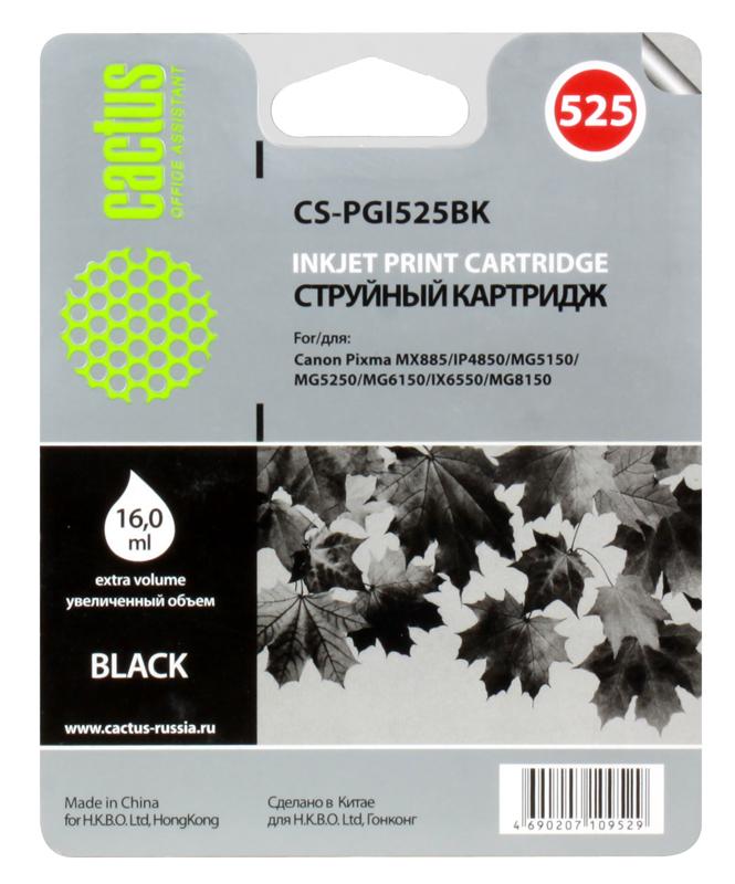 Картридж CACTUS CS-PGI525BK для CANON PIXMA iP4850/MG5250/MG5150/iX6550/MX885, 16 мл цена