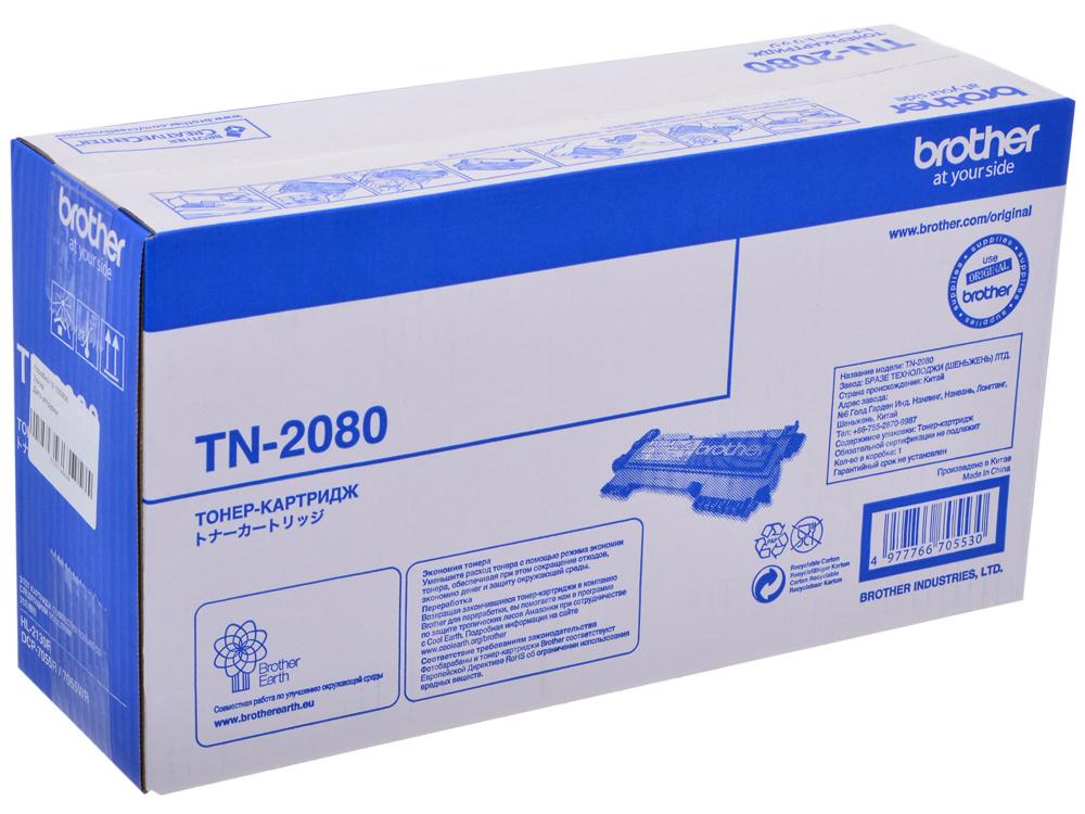 Тонер-картридж Brother TN2080 цена 2017