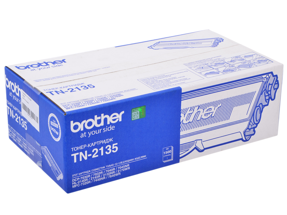 Тонер-картридж Brother TN2135 тонер картридж 106r01413