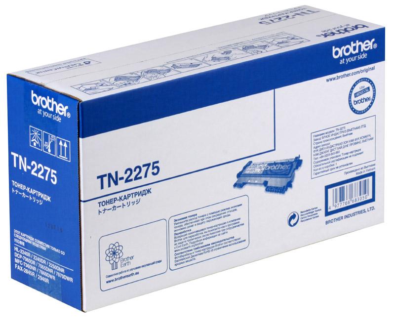 Тонер-картридж Brother TN2275 тонер картридж mx 500gt