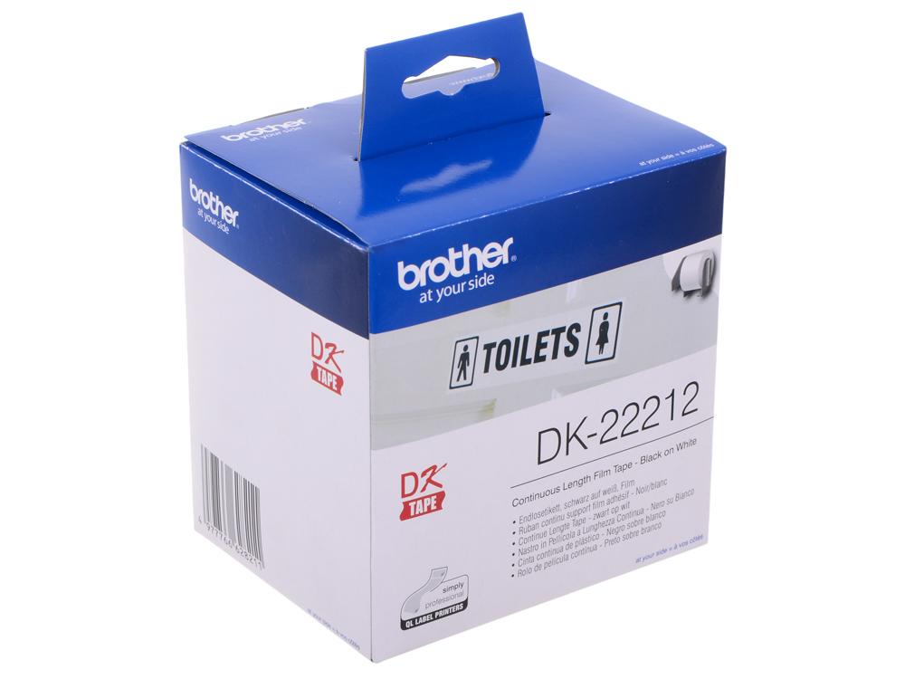 Лента Brother DK22212 непрерыв. пласт. бел. 62мм