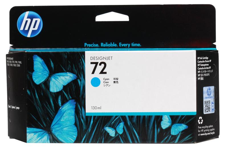 Картридж HP C9371A для T610/770/790/1100/1200/1300. Голубой. 130 мл. (72)