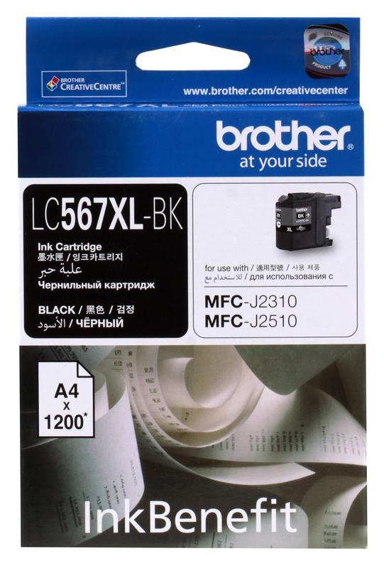 Картридж струйный Brother LC567XLBK картридж струйный brother lc567xlbk