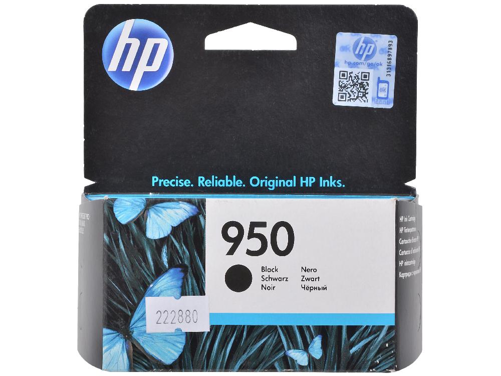 Картридж HP CN049AE (№950) Черный hp cn049ae 950 black картридж для струйного принтера