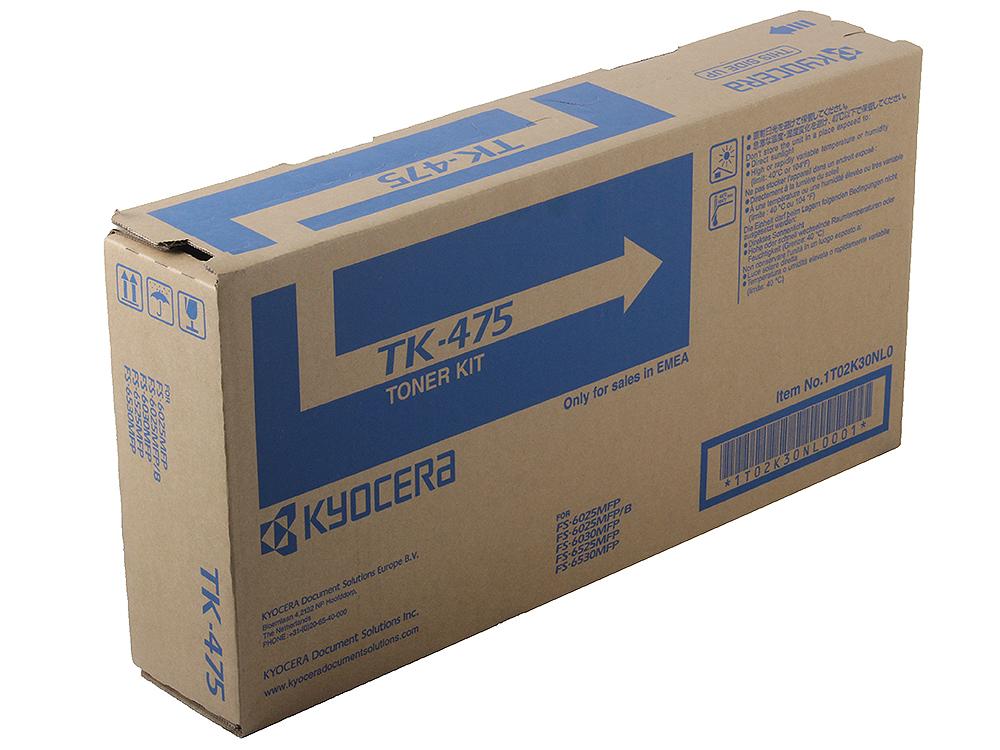 Тонер Kyocera TK-475 черный (black) 15000 стр для Kyocera FS-6025MFP/6525MFP/6030MFP/6530MFP тонер картридж kyocera tk 5220k черный black 1200 стр для kyocera m5521 p5021