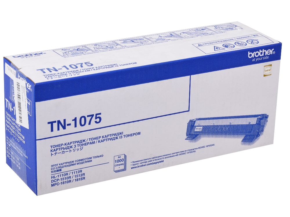 Тонер-картридж Brother TN1075 для HL-1110R/ 1112R, DCP-1510R/ 1512R, MFC-1810R/ 1815R