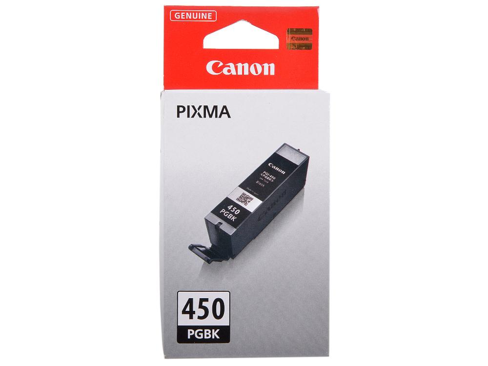 Картридж Canon PGI-450PGBK для MG6340, MG5440, IP7240 . Чёрный. 300 страниц. цена
