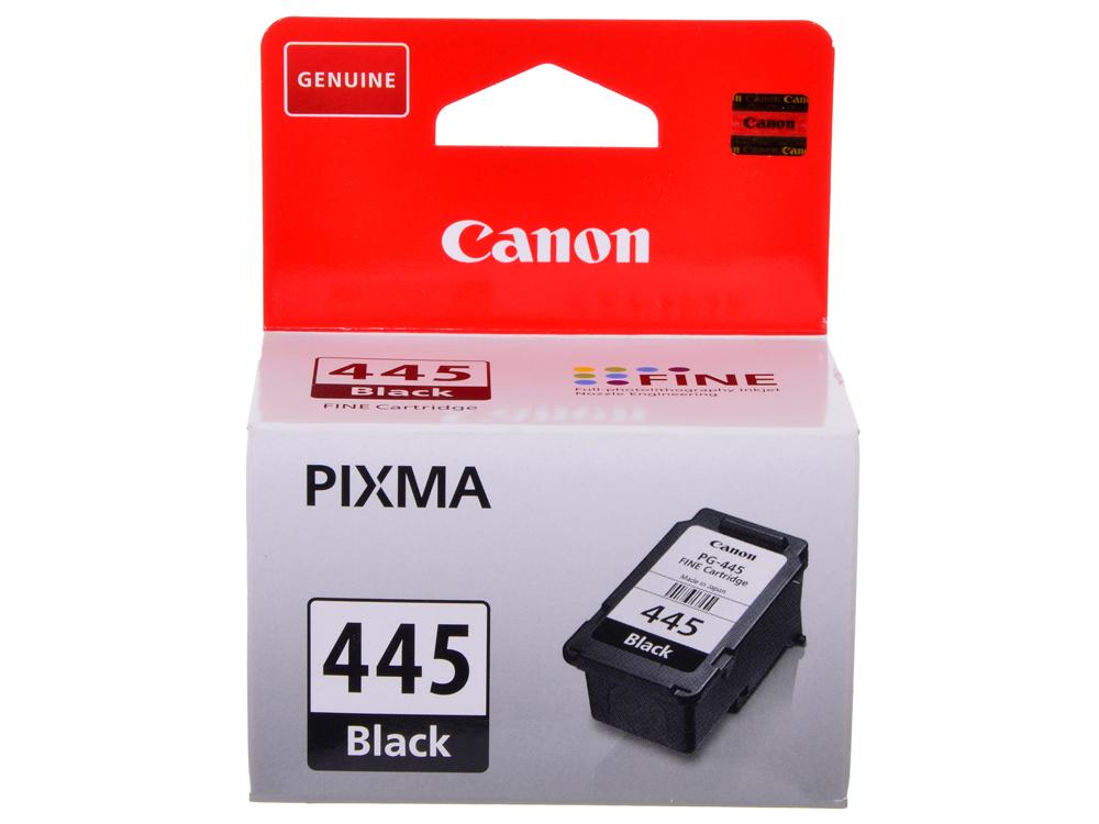 Картинка для Картридж Canon PG-445 для MG2540. Чёрный. 180 страниц.