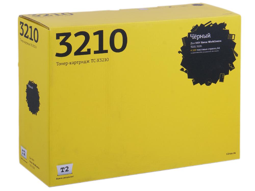 Картридж T2 TC-X3210 для Xerox WorkCentre 3210/3220 (4100 стр.) с чипом тонер картридж t2 для samsung tc s4200 scx 4200 4220 3000 стр с чипом
