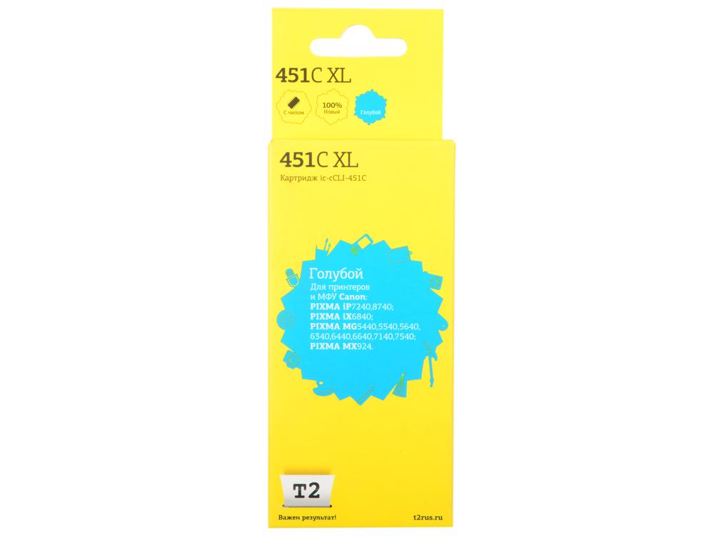 Картридж T2 CCLI-451C XL (с чипом) для Canon PIXMA iP7240/MG5440/6340/MX924 пурпурный картридж t2 ccli 451y xl с чипом