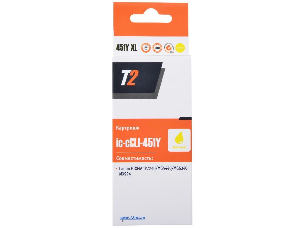 Картридж T2 CCLI-451Y XL (с чипом) картридж t2 ccli 451y xl с чипом