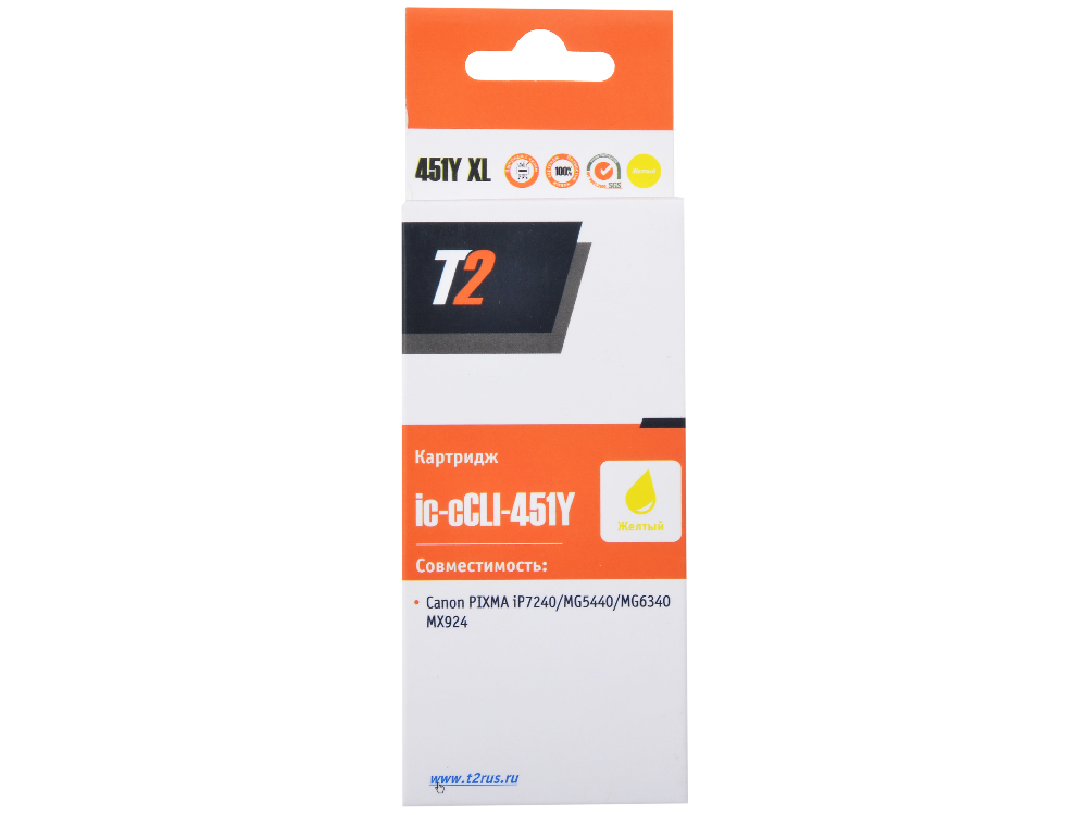 Картридж T2 CCLI-451Y XL (с чипом) монстр gt6214 майк с русским чипом тм disney корпорация монстров 1165623