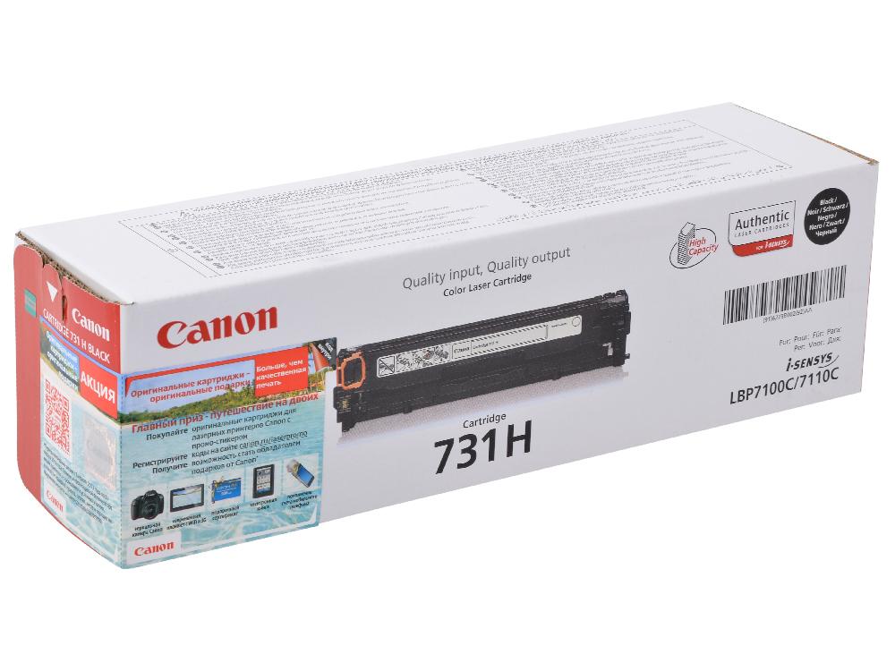 Картридж Canon 731HBk для принтеров LBP7100Cn/7110Cw. Чёрный. 2400 страниц. canon 731hbk black
