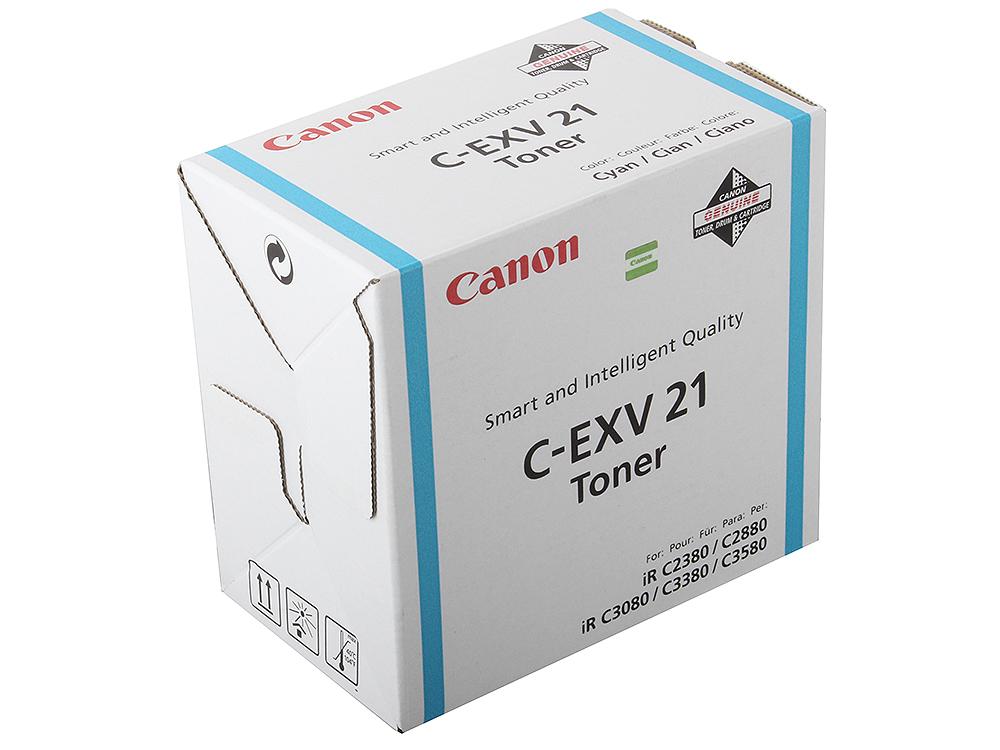 Тонер-картридж Canon C-EXV21C для iR C2880/ iR C2880i/ iR C3380 / iR C3380i. Голубой. 14000 страниц. 1000pcs 5mm infrared receiver diode ir led 940nm