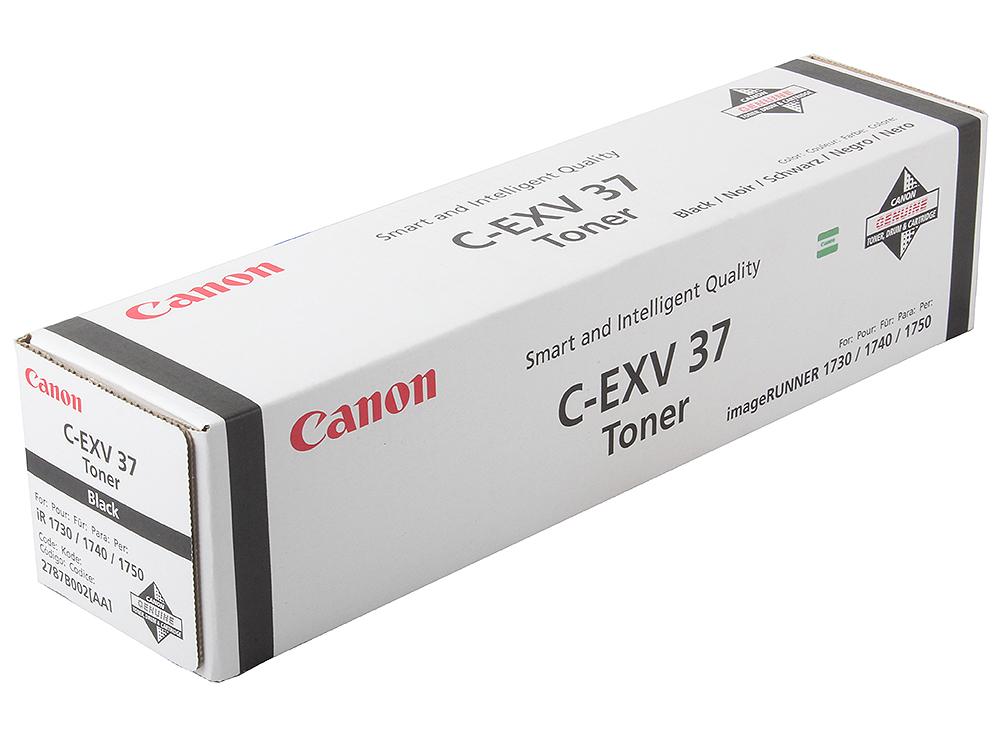 Тонер-картридж Canon C-EXV37 для iR-1730i, iR-1740i, iR-1750i. Чёрный. 15100 страниц. тонер картридж canon c exv21c для ir c2880 ir c2880i ir c3380 ir c3380i голубой 14000 страниц