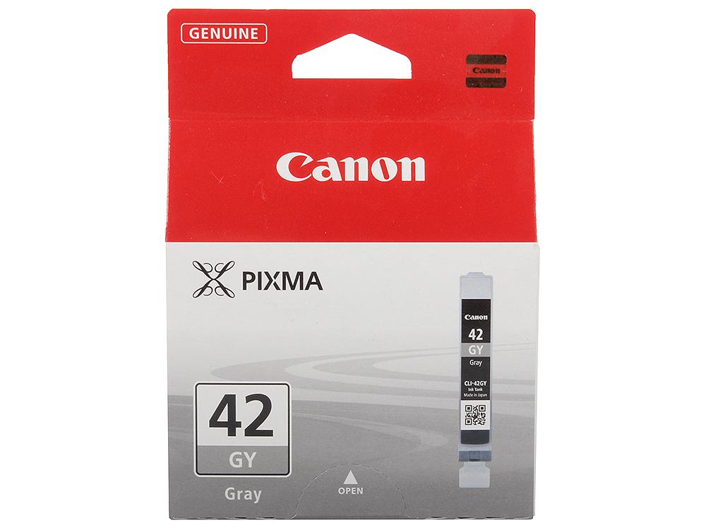 Картридж Canon CLI-42GY для PRO-100. Серый. 492 фотографий. картридж для принтера canon cli 426 серый