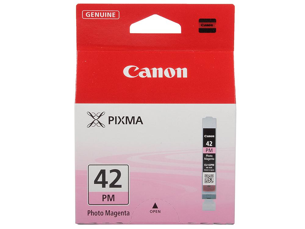Картридж Canon CLI-42PM для PRO-100. Пурпурный. 37 фотографий. картридж canon cli 481xl m пурпурный [2045c001]