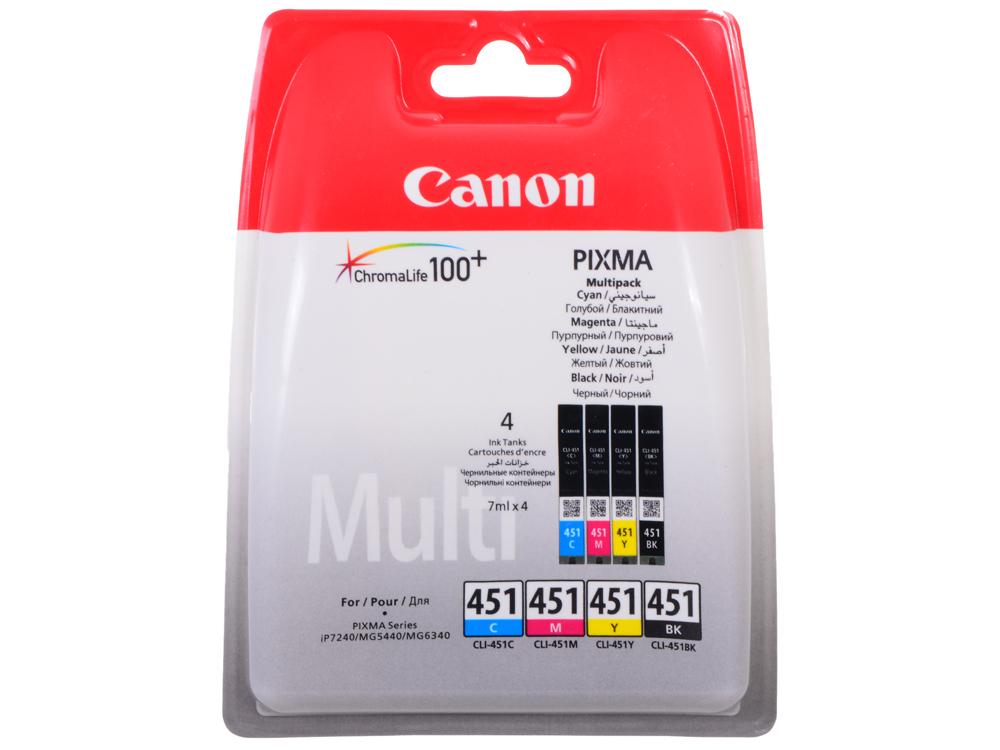 Картридж Canon CLI-451 BK/C/M/Y для MG6340, MG5440, IP7240 . Голубой, Пурпурный, Жёлтый, Чёрный. картридж canon cli 481xl m пурпурный [2045c001]