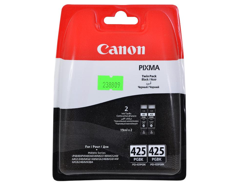 Картридж Canon PGI-425 Twin для iP4840, MG5140, MG5240, MG6140, MG8140. Двойная упаковка. Чёрный. 344 страниц/шт. картридж canon pgi 5bk twin pack black 0628b030