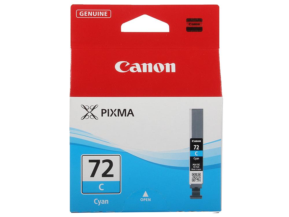 Картридж Canon PGI-72C для PRO-10. Голубой. 525 фотографий.
