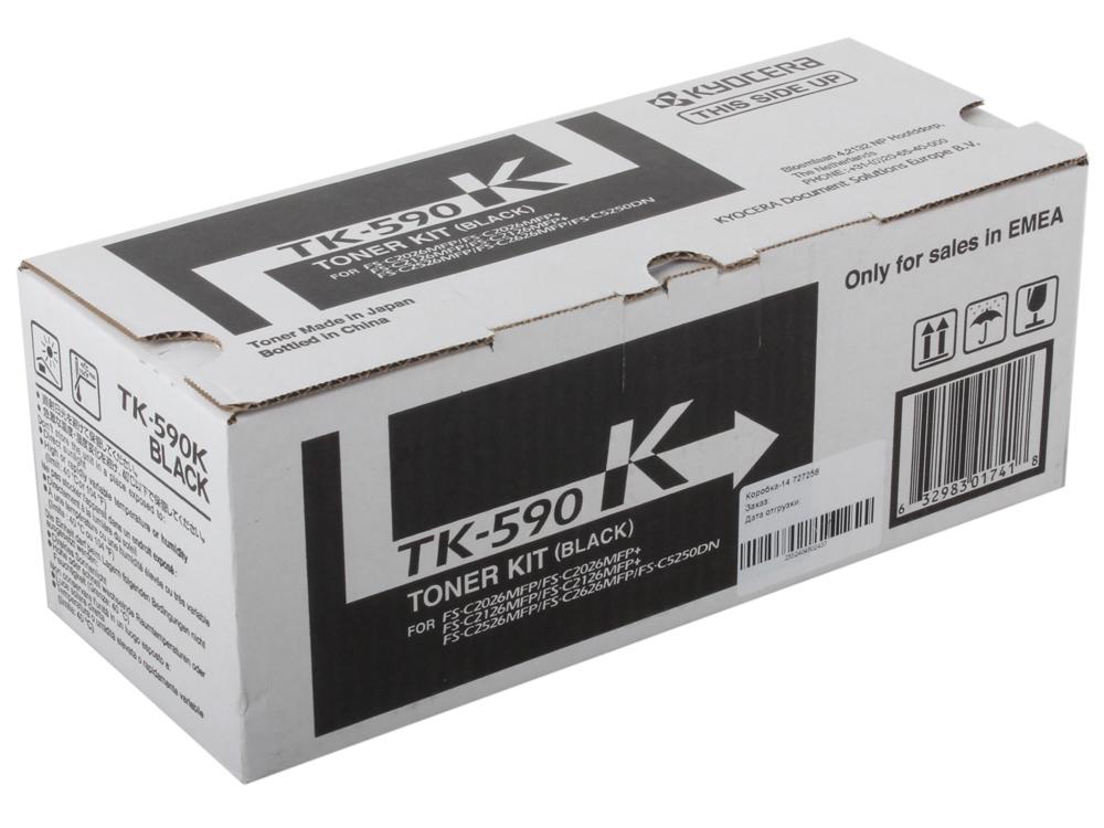 цена Тонер Kyocera TK-590Bk для FS-C2026MFP/C2126MFP/C2526MFP/C2626MFP/C5250DN. Чёрный 7000 страниц.