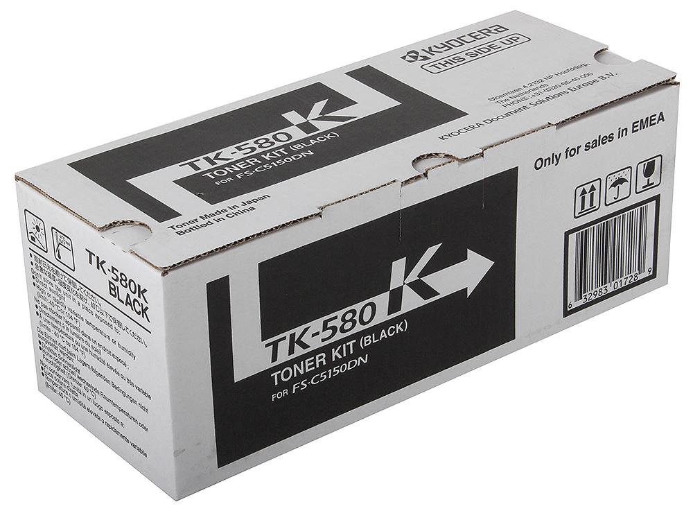 Тонер Kyocera TK-580Bk для FS-C5150DN. Чёрный. 3500 страниц.