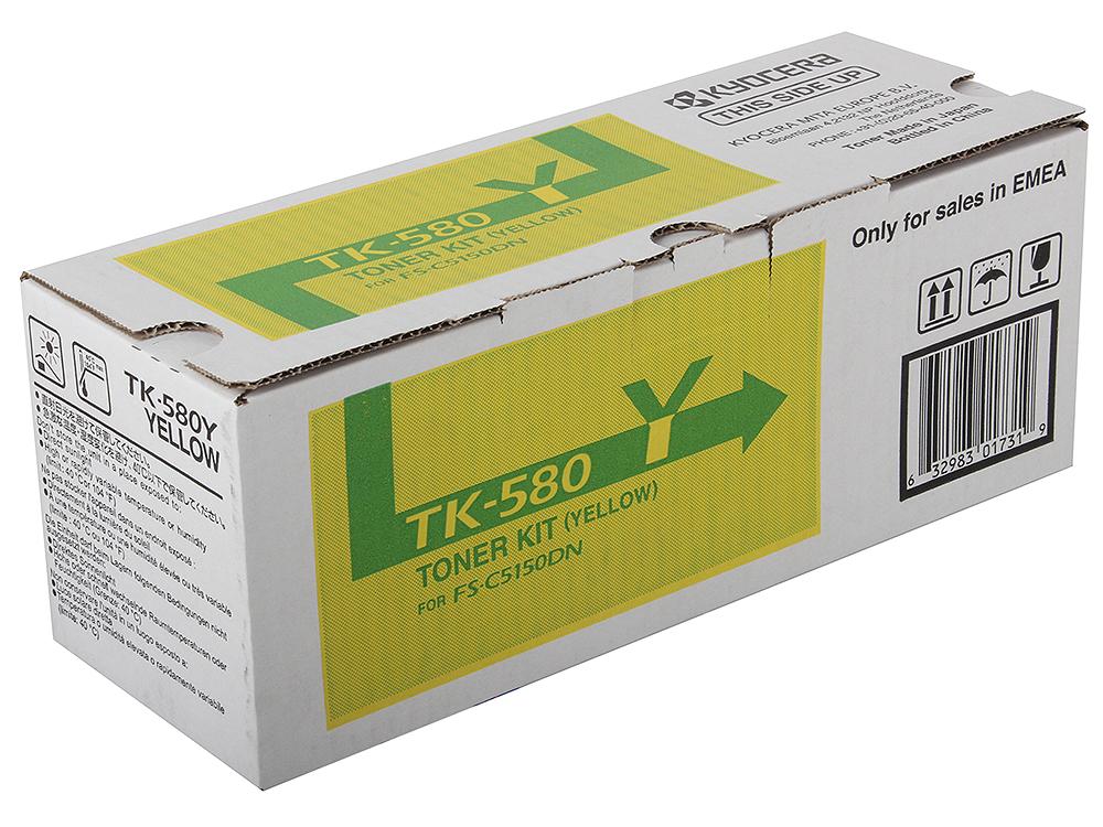 Тонер Kyocera TK-580Y для FS-C5150DN. Жёлтый. 2800 страниц. тонер kyocera tk 330 для fs 4000dn чёрный 20000 страниц