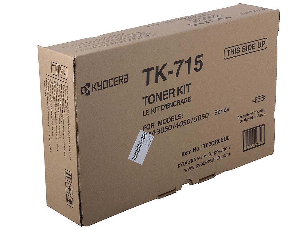 Тонер Kyocera TK-715 для KM3050/4050/5050. Чёрный. new original kyocera 303h607020 303jx07460 303jx07330 303jx07400 pulley feed adf 1 set of 4 for km 3050 4050 5050 dp 700