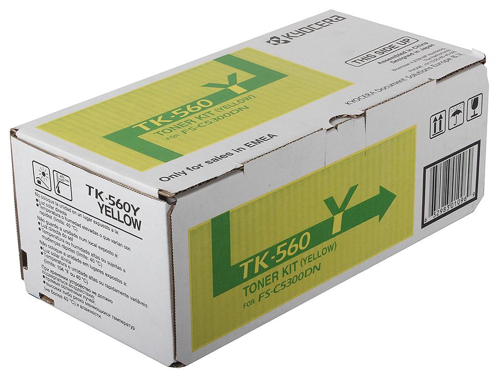 Тонер Kyocera TK-560Y для FS C5300 DN. Жёлтый. 10000 страниц. тонер kyocera tk 330 для fs 4000dn чёрный 20000 страниц