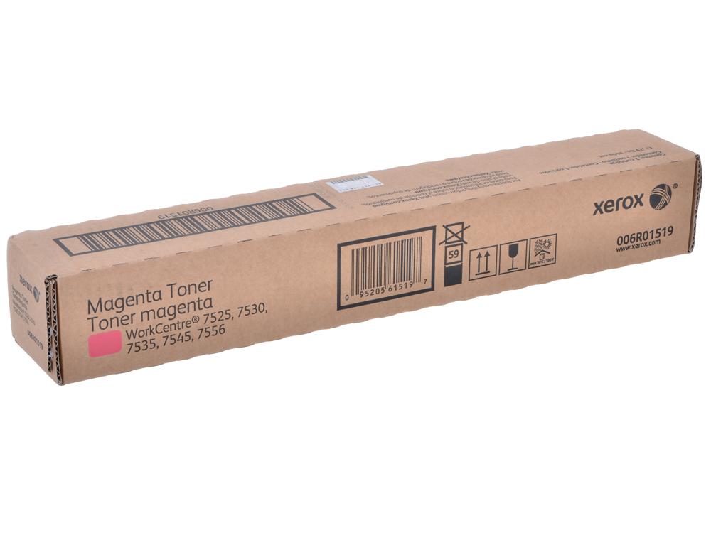 Картридж Xerox 006R01519 для WC 7545/7556. Пурпурный. 15000 страниц.