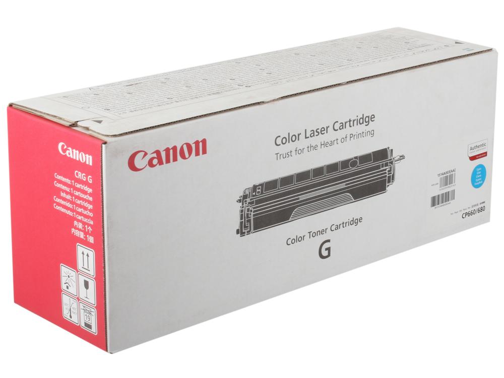 Тонер Canon CRG-G C для CP660. Голубой. принтер canon g 1411 2314 c 025