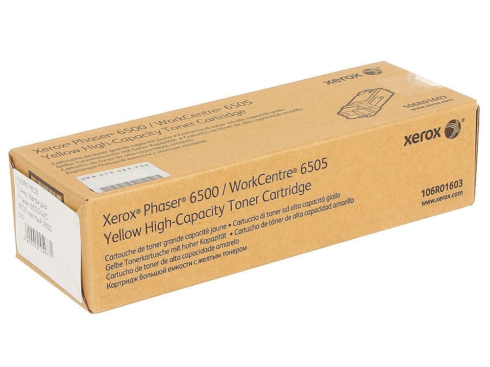 Картридж Xerox 106R01603 для Phaser 6500/WorkCentre 6505. Жёлтый. 2500 страниц. картридж xerox 106r01604 для phaser 6500 workcentre 6505 чёрный 3000 страниц