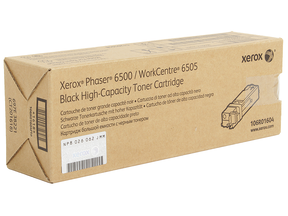 Картридж Xerox 106R01604 для Phaser 6500/WorkCentre 6505. Чёрный. 3000 страниц. картридж xerox 106r01604 для phaser 6500 workcentre 6505 чёрный 3000 страниц