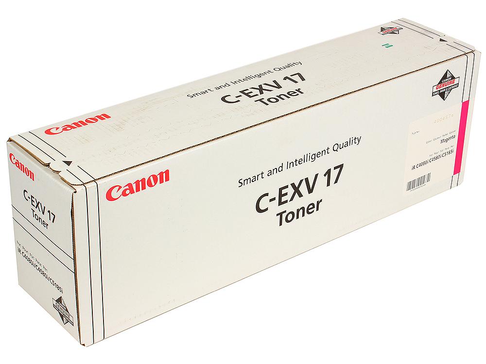Тонер-картридж Canon C-EXV17M картридж canon c exv48c 9107b002
