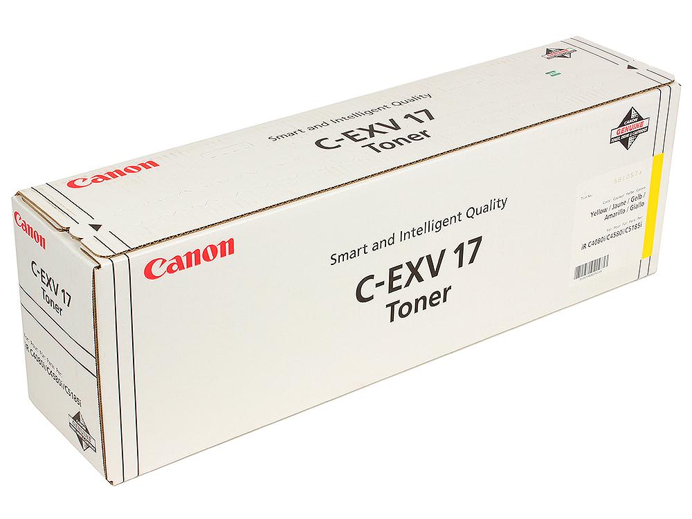 Тонер-картридж Canon C-EXV17Y картридж canon c exv48c 9107b002