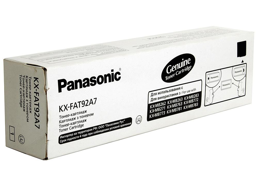 цена на Картридж Panasonic KX-FAT92A для KX-MB263/MB283/MB763/KX-MB773/MB783
