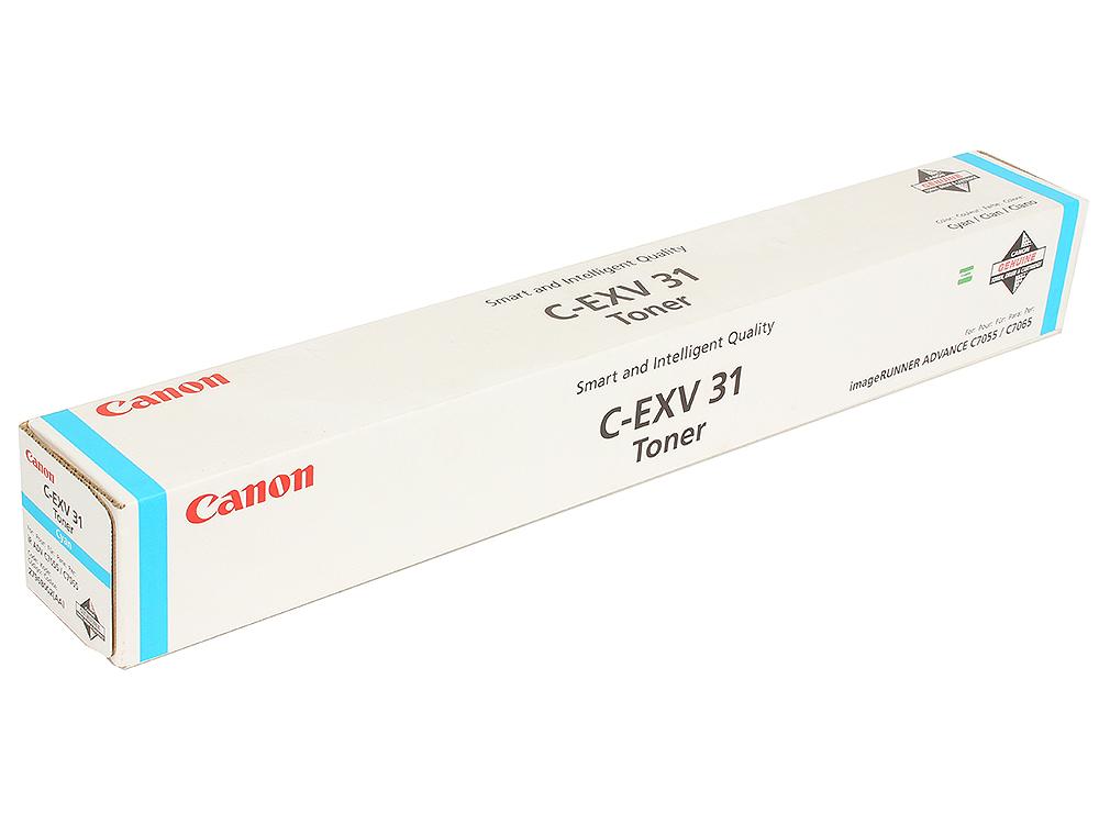 цена на Тонер-картридж Canon C-EXV31C для IRC7055/ C7065. Голубой. 52000 страниц.