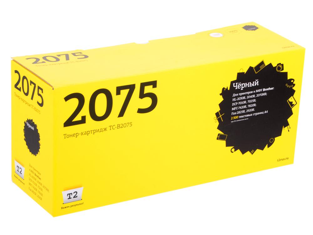 Картридж T2 TC-B2075 черный (black) 2500 стр для Brother HL-2030R/2040R/2070NR/DCP-7010R/7025R