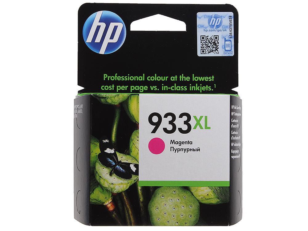 Картридж HP CN055AE (HP 933XL) для OfficeJet 7110/7510/7612. Пурпурный. 825 страниц. printer 7110 hp