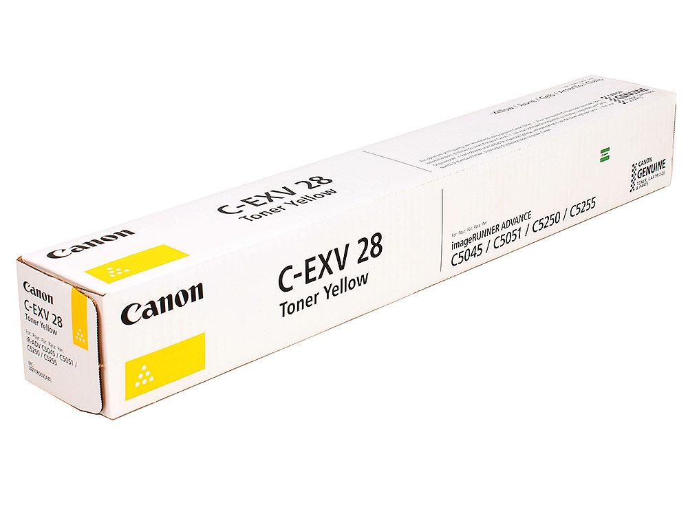 Тонер-картридж Canon C-EXV28 Y для iR-ADV C5030, iRC5035, iRC5045, iRC5051. Жёлтый. 38000 страниц.