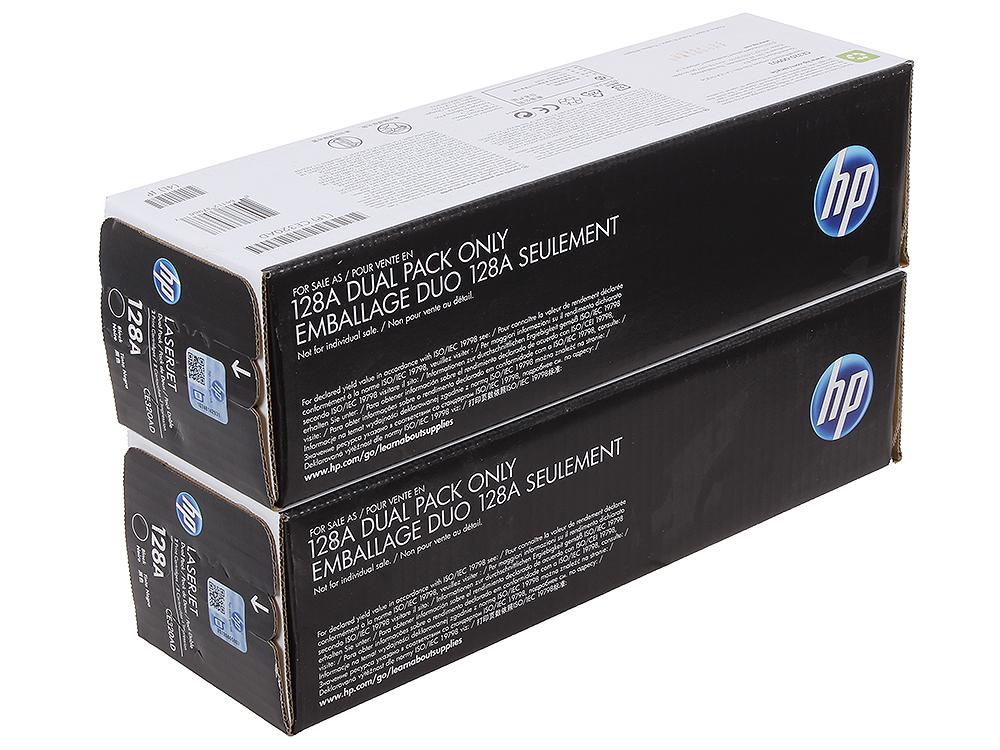 Картридж HP CE320AD (№128A) для цветных принтеров HP LaserJet Pro CP1525/CM1415fn . Черный. 2000 страниц. Двойная упаковка. картридж hp ce310ad 126a для цветных принтеров hp laserjet pro cp1025 черный 1200 страниц двойная упаковка