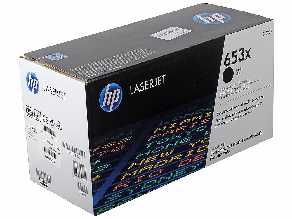 Картридж HP CF320X цена в Москве и Питере