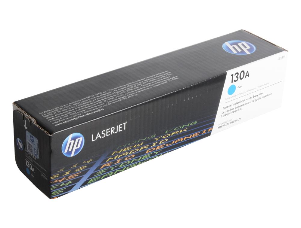 все цены на Картридж HP CF351A для LaserJet Pro M153/M176/M177. Голубой. 1000 страниц. 130A. онлайн