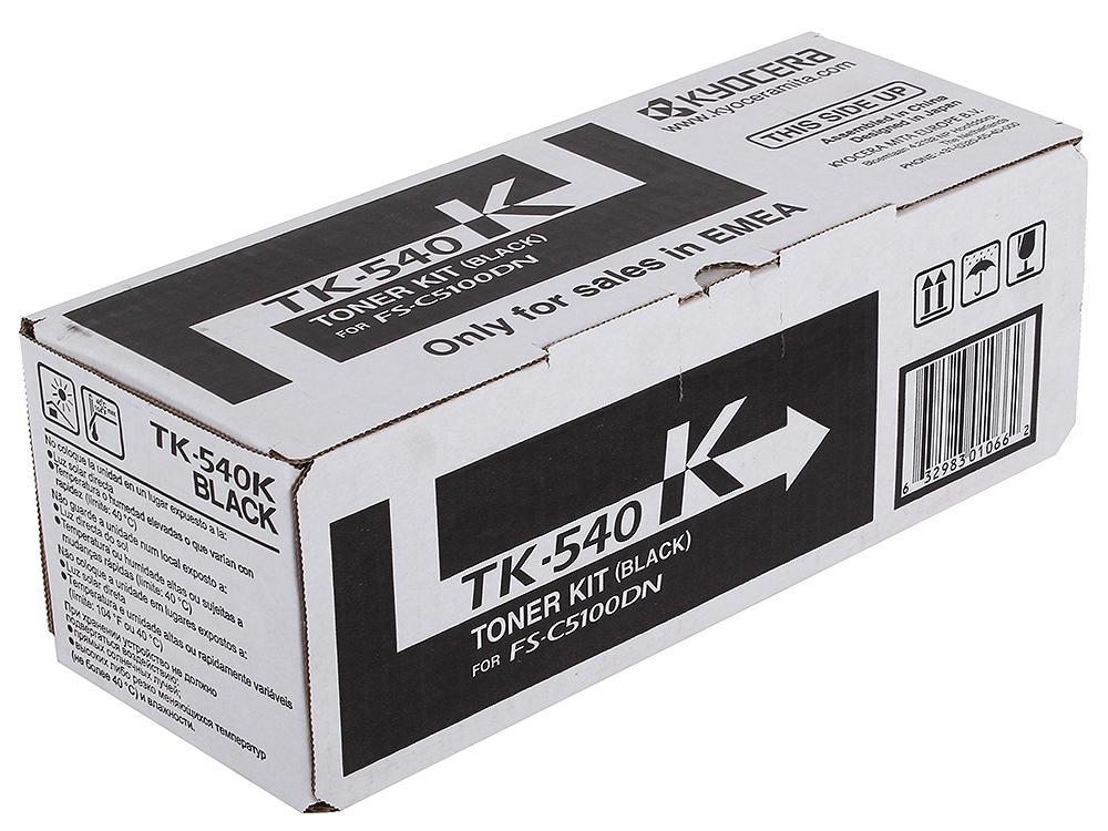 Тонер Kyocera TK-540Bk для FS-C5100DN. Чёрный. 5000 страниц. new original kyocera 302hn94110 dc motor assy lsu for fs c5100dn c5200dn c5300dn